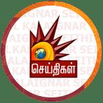 Kalaignar Seithigal Tv  Tamil News Live TV 1.2 APK Ad-Free